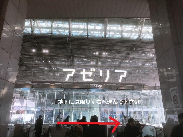 かわさきスカイビル ,行き方,アクセス,川崎駅