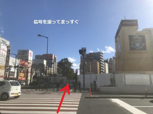 かわさきスカイビル,川崎 貸しスタジオ, 行く方法,場所
