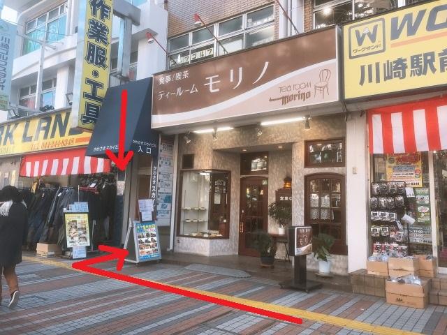 かわさきスカイビル,川崎 ダンススタジオ,場所