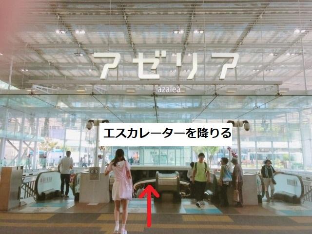 川崎 ダンススタジオ ,場所,アクセス