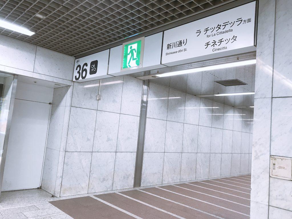 川崎 レンタルダンススタジオ アクセス アゼリア地下街