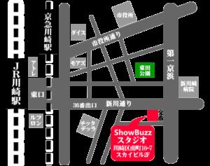 川崎駅 徒歩7分 レンタルスタジオ アクセス