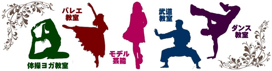 川崎ダンススタジオ 貸しスタジオ レンタルスタジオ ダンス教室向け