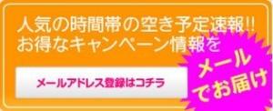 川崎 レンタルスタジオ ショーバズ ShowBuzz の空きスケジュール、予定