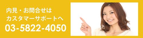 川崎レンタルスタジオ 料金 お問い合わせ