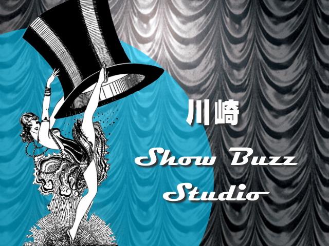 川崎 レンタルスタジオ Show Buzz Studio は ダンス バレエ 演劇 体操教室 に最適